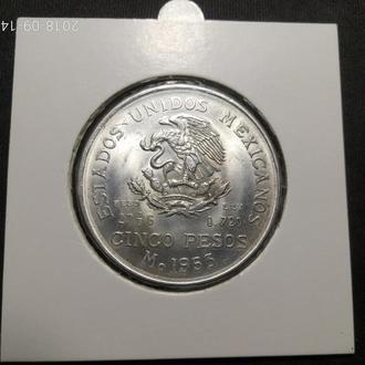 Мексика 5 песо 1953 Серебро UNC!