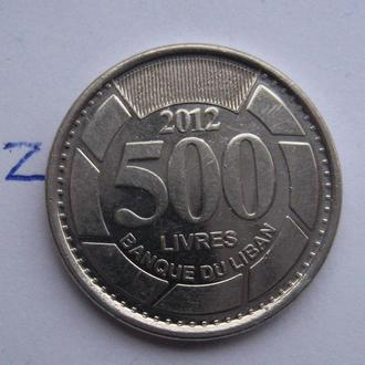 ЛИВАН 500 ливров 2012 года (с голограммой).