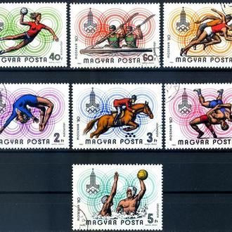 Венгрия. Олимпиада (серия) 1980 г.