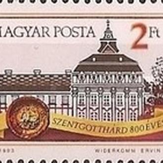 Венгрия 1983