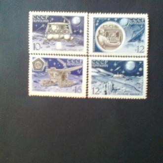 СССР 1971г  Советская автоматическая станция Луна-17