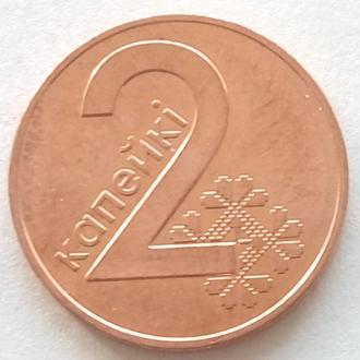 (К2) Беларусь 2 копейки 2009