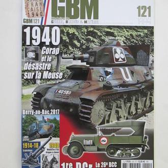 Французский журнал о военной технике от издательства Histoire&Collections GBM 121