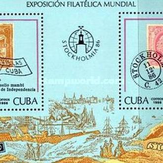 Куба 1986 БЛ филвыставка