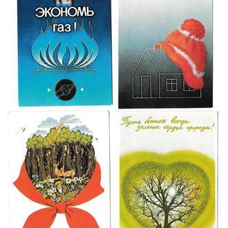 Календарики, лозунги 1987