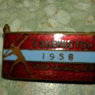 Спартакиада Узбекистана 1959 год.