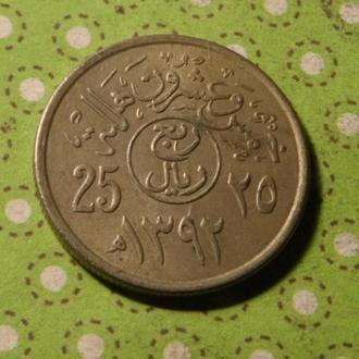 Саудовская Аравия монета 25 халала 1972 год !