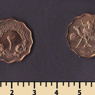 Судан 2 миллима 1970