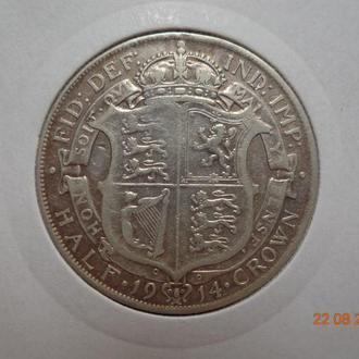 Великобритания 1/2 кроны 1914 George V серебро состояние очень редкая
