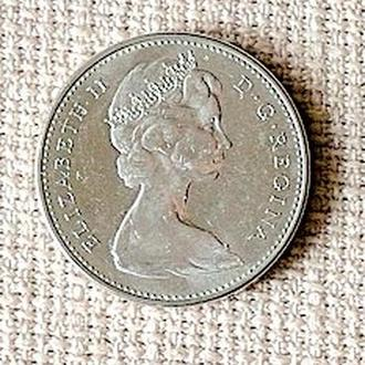 Кролик . 5 центов, 1967 год,