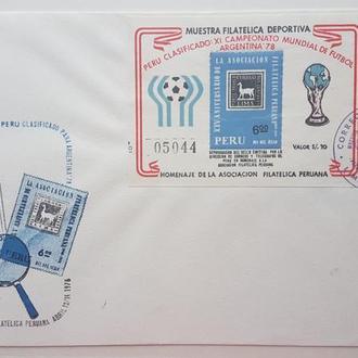 Перу 1978 ФУТБОЛ ЧМ-78 КПД с БЛОКОМ Участник**