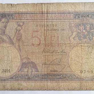 Румыния 5 лей 1928 г