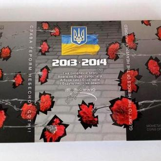 Набір Небесна сотня, Євромайдан,Революція гідності / Набор Евромайдан Небесная Сотня буклет 2015