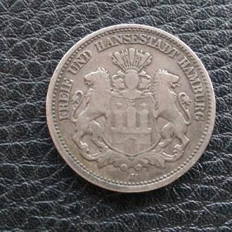 """Две Марки  Германия Гамбург """"Старый герб"""" Серебро 1876 год."""