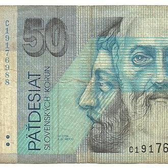Словакия 50 крон 1993г.