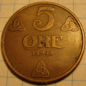 Норвегия 5 эре - 1939