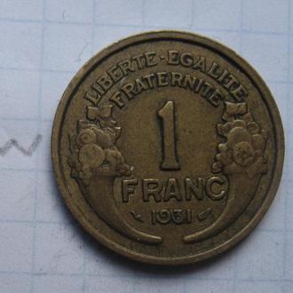 ФРАНЦИЯ. 1 франк 1931 года.