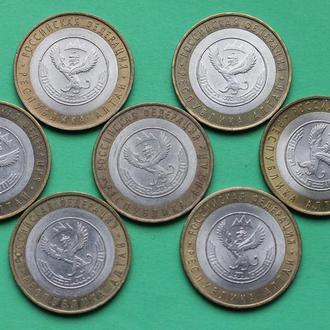 Россия 10 рублей 2006 Республика Алтай СПМД