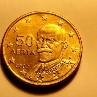 50 евро центов 2002 года, Греция - а