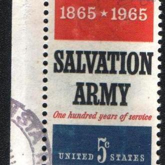 США (1965) Армия Спасения