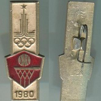 Олимпиада 80 Москва  баскетбол