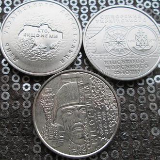 10 гривень 2018, Киборги + Добровольцы + ВМФ из роллов