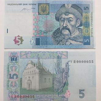 Украина, 5 гривен 2015 год (подпись Гонтарева) * UNC (АНЦ), ПРЕСС из пачки красивый номер УЙ 0000055