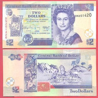 Боны Океания Белиз 2 доллара 2014 г.