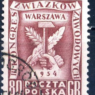 Польша. Конгресс 1954 г.