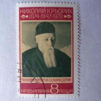 марки- с 1 гр Болгария--(А2) -  гашеные 1978г