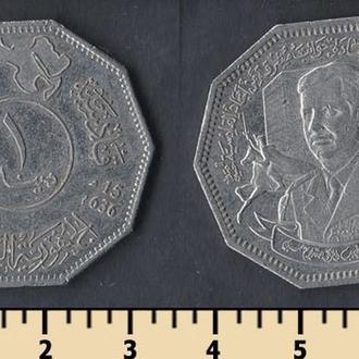 Ирак 1 динар 1980