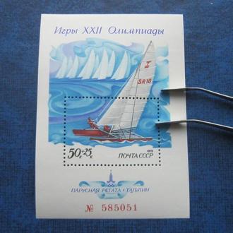 Блок СССР 1978 спорт Олимпиада-80 Москва Таллин яхта катамаран MNH