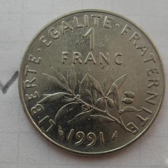 1 франк 1991 г. ФРАНЦИЯ.