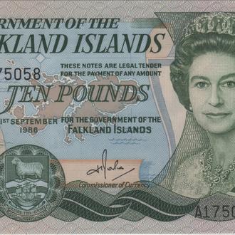 Фолклендские Острова 10 pounds 1986 Pick 14 UNC