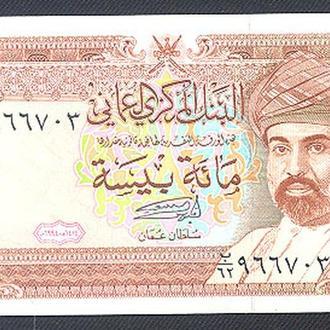 Боны Азия Оман 100 байза 1994 г.