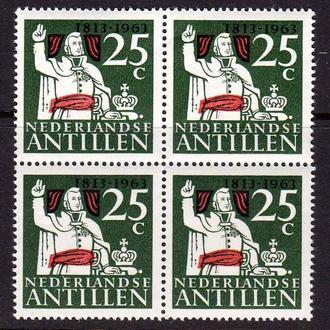Нид. Антилы  1963 г  MNH -  квартблок - одиночка