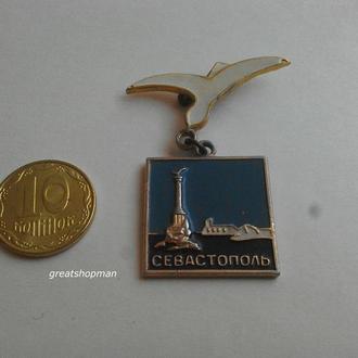 Значки СССР. Севастополь