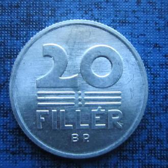 Монета 20 филлеров Венгрия 1985 состояние