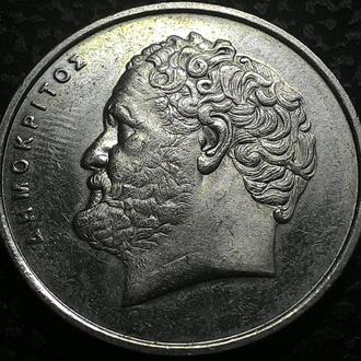 Греция 10 драхм 1998 год