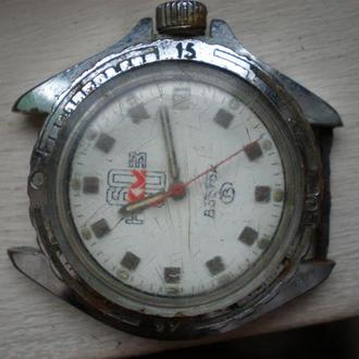 часы Восток Командирские рабочий баланс сохран 15021
