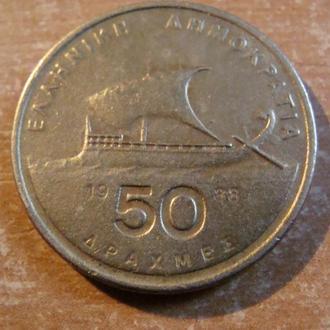 Греция 50 драхм 1988