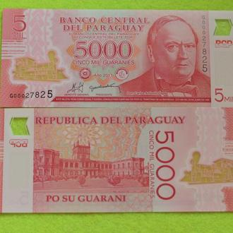 ПАРАГВАЙ 5000 гуарани 2011 UNC