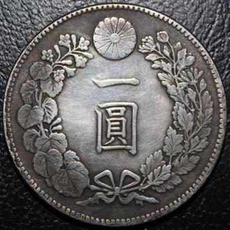 Монета Японии - 1 ена; 38 год эпоха Мейдзи