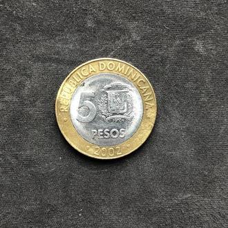 Доминиканская республика 5 песо 2002