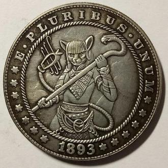 1 доллар США Хобо А-57