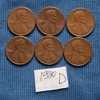 США   1 цент  пшеничный  1980 г  D