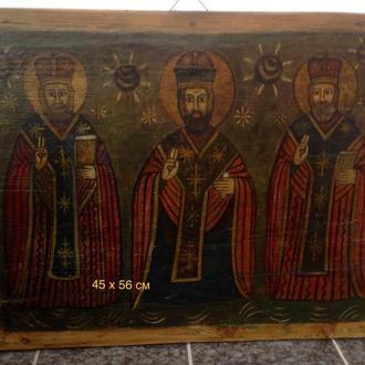 Икона19 Трое святых