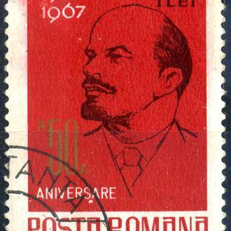 Румыния. Ленин (серия) 1967 г.