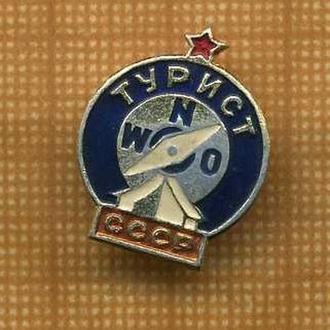 значок Турист СССР