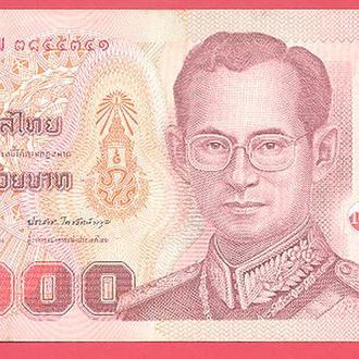 Боны Азия Таиланд 100 бат Б-У.